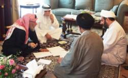 iraq-group-meeting